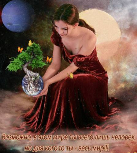 http://light-of-angels.ucoz.ru/_fr/23/s3975948.jpg