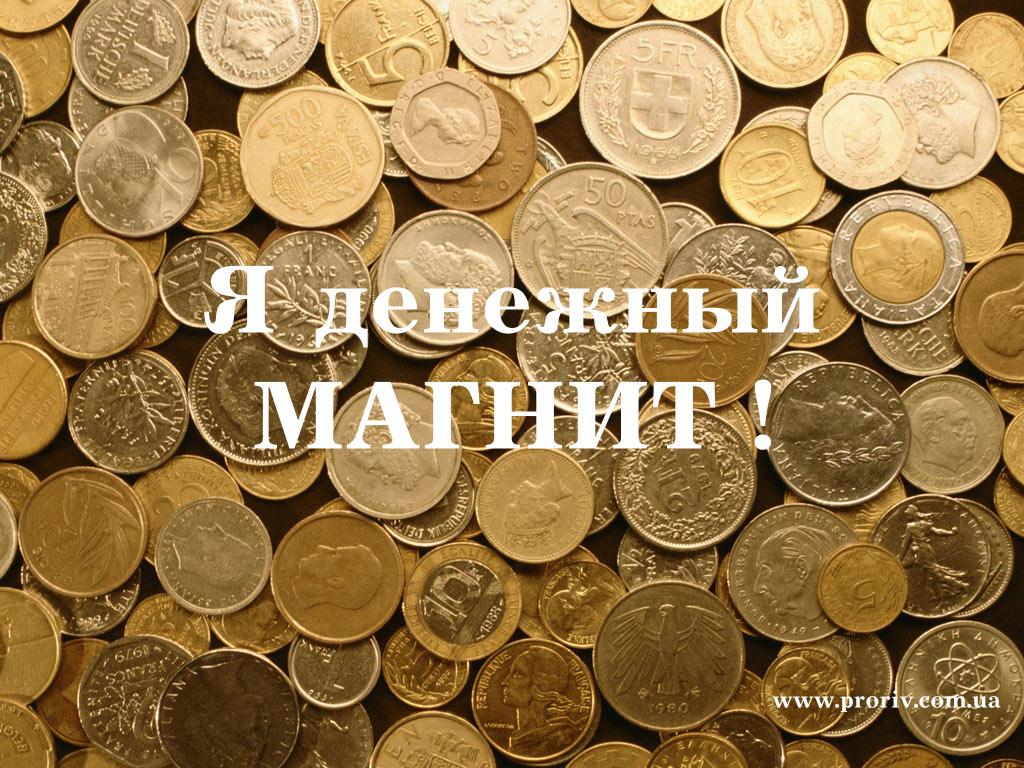 Монеты и Банкноты  График выхода и обсуждение  Форум о